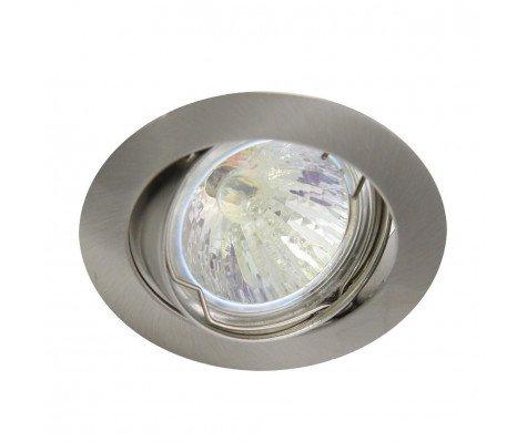 Halogène spot inclinable - aluminium brossé
